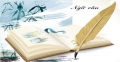 Tài liệu ôn thi vào lớp 10 môn ngữ văn-phần tập làm văn mới nhất(P.2)